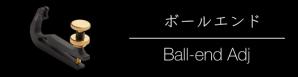 ballend